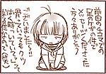 足災害その2(?)